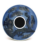 19C Chinese Blue & White Under Glaze Copper Red Vase