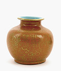Late 19C Chinese Gilt Decorated Coral Red Water Jar Mk