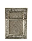 Early 20C Chinese Silver Filigree Card Case