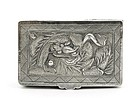 Chinese Silver Sterling Dragon Box