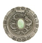Chinese Silver Jade Dragon Compact Box with Chirography