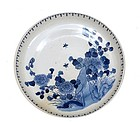 Early 20C Chinese Porcelain Blue & White Plate Mk