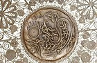 Early 20C Chinese Filigree Silver Dragon Dish Mk