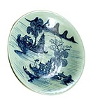 Late 19C Chinese Celadon Blue & White Charger Mk