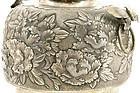 Japanese Silver Sterling Water Jar Chrysanthemum