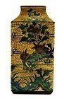 Japanese Kutani Square Vase Shishi Fu Lion Dog Mk
