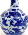 Early 20C Chinese Blue & White Dragon  Vase