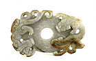 Chinese Jade Carved Beast Pendant Plaque