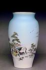 Japanese Nippon Sharkskin Shark Skin Vase Hotei Sg