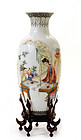 Chinese Porcelain Famille Rose Lady Vase Mk