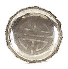 Early 20C Chinese Silver Tray Dish  Mk