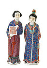 2 Chinese Famille Rose Figure Figurine WeiHungTai Mk