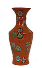 Chinese Famille Rose Coral Red Medallion Vase