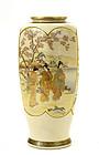 Old Japanese Satsuma Vase Geisha & Flower Mk