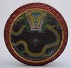 Chinese Cloisonne Cinnabar Lacquer Dragon Bowl Mk