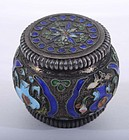 Early 20C Chinese Silver Enamel Box
