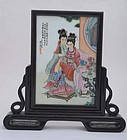 Chinese Famille Rose Lady Plaque Table Screen