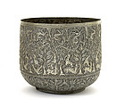 Late 19C Persian Iran Silver Plated Pot Jar