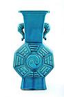 Early 20C Chinese Turquoise Glaze Elephant Ear Vase