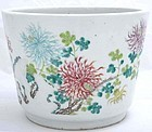 Early 20C Chinese Famille Rose Chrysanthemum Planter