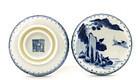 Chinese Blue & White Round Scholar Ink Box Mk