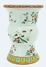 Early 20C Chinese Famille Rose Trumpet Shape Vase