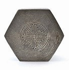 19C Korean Iron Silver Inlay Hexagon Box