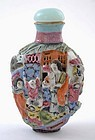 Early 20C Chinese Famille Rose Snuff Bottle Mk