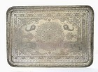 Persian Islamic Iran Silver Sterling Tray
