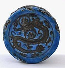 Early 20C Chinese Silver Enamel Dragon Box Mk