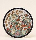 19C Japanese Koransha Fukagawa Plate Pheasant