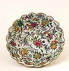 19C Chinese Famille Rose Medallion Flowr Bowl