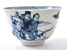 17C Chinese Blue & White Porcelain Tea Cup