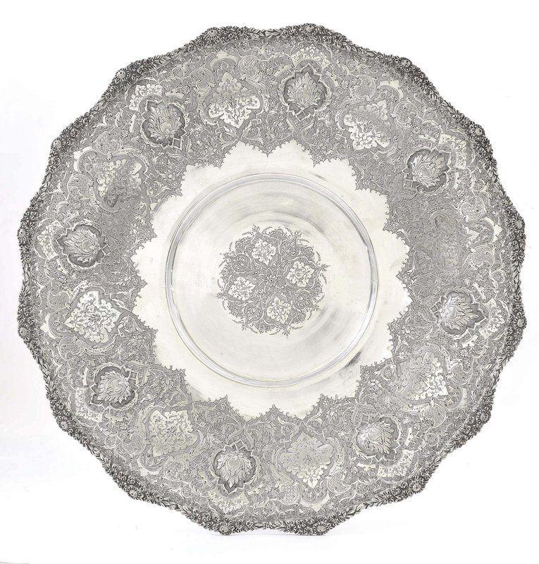 Persian Islamic Iran Silver Sterling Plate MK