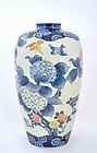 Old Japanese Koransha Moriage Vase Bird Flower