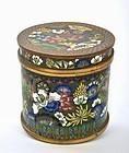 20C Chinese Cloisonne Flower Box Lao Tian Li