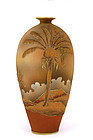 Japanese Nippon Coralene Palm Tree Desert Vase