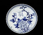 Old Chinese Blue & White Stem Plate Flower Mk
