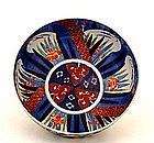 Old Japanese Imari Egret & Iris Punch Bowl