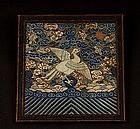 19C Chinese Silk Embroidery Civil Rank Badge