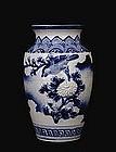 Old Japanese Blue & White Imari Seto Vase