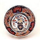 Old Japanese Tall Imari Flower Bowl Mark