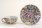 Chinese Famille Rose Mille Fleur Cup and Saucer Mark