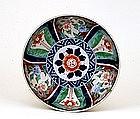 Old Japanese Imari Green Flowers Bowl
