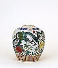 Old Chinese Famille Rose Twin Dragon Vase Marked