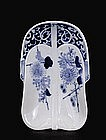 Old Japanese Blue & White Hirado Fan Shaped Dish
