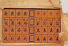 Old Bakelite Mahjong Mah Jong Jongg Unused Set