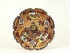Old Japanese Nippon Kutani Satsuma Plate Mark