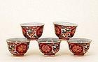 5 Japanese Kutani Sake Cup Signed