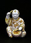 Japanese Kutani Boy Figurine Play Drum w Yellow Robe Sg